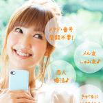 iPhone 出会い/SNS アプリ 高評価ランキング トップ5