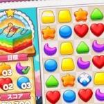 あま~いお菓子パズルゲームアプリ!Cookie Jam