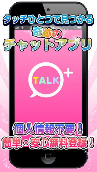 talkplus