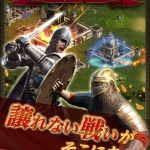 高評価の新着ゲームアプリ!Clash of kings(クラッシュ オブ キングズ)