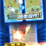[iPhoneも]戦略性の高いロボットバトルゲーム登場!境界の黒翼 アサルトレイヴン