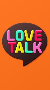 lovetalk2