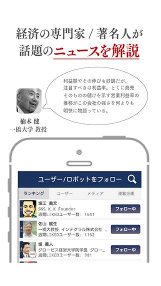 newspicks2