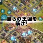 最高評価級iPhoneゲーム「ライバル・キングダム」