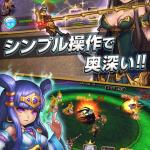 iPhone 3D快進撃RPG!ファンタジードライブ