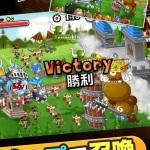 [Android]城とドラゴン~ユーザー数200万人突破!
