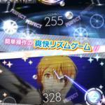 アイドリッシュセブン~本格リズムゲーム!