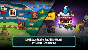 line-re3