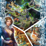 マーチ オブ エンパイア~新作戦略MMORPG