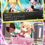 神姫覚醒メルティメイデン~新感覚カードパズルゲーム[iPhone]