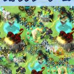 [iPhone]DRAGON SKY(ドラゴンスカイ)~スクウェア・エニックスが贈る王道ストラテジーゲームアプリ